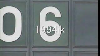 1994年高校野球 福岡大会 準決勝 大阪大会 PLvs近大 準々決勝 福岡真一郎 検索動画 21