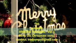 Xmass song tamil, Tamil christmas song
