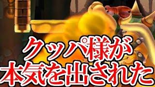 狭い空間で耐え切らなければならない【マリオメーカー 実況】#175 thumbnail