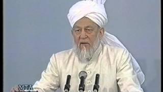 Urdu Khutba Juma on March 20, 1998 by Hazrat Mirza Tahir Ahmad