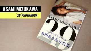 ASAMI MIZUKAWA 水川あさみ - '29' PHOTO BOOK ▻ Unboxing [1080p HD] E...