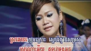 RHM DVD 128 - Sun Sreypich - Rolerm Pseng Krouch