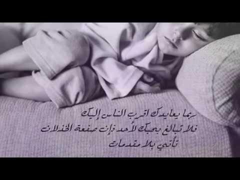 لا تحزن- وسيم يوسف  wassim youssef la tahzen