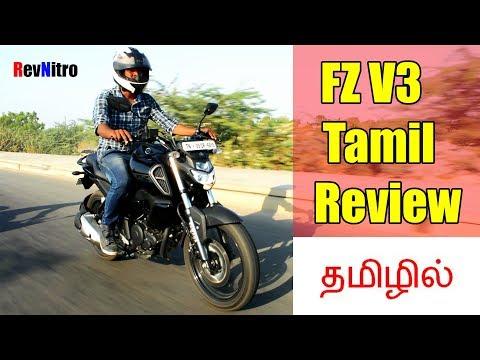 Fz v3 Tamil review (2019)   Yamaha   RevNitro