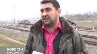 Станция Ильичевск паромная на грани развала