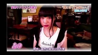 乃木坂46の渡辺みり愛さんの妄想リクエストです。