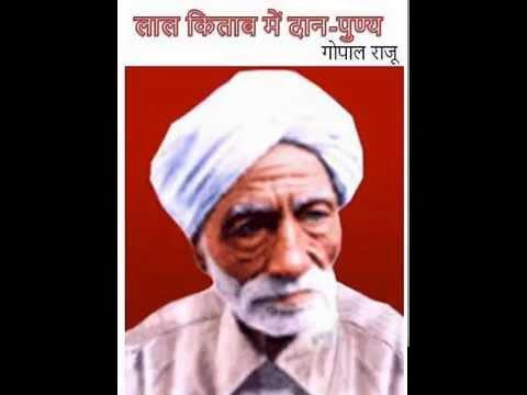 लाल किताब के टोटके और उपाय - Lal Kitab Ke Totke Aur Upay - दान करें या न करें
