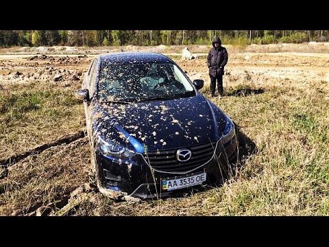 МЕСИМ ГЛИНУ!!! Mazda CX-5. Тест-драйв