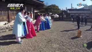 Repeat youtube video 綜藝玩很大20150321 韓國.大邱
