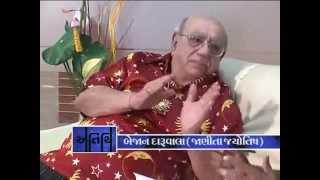 astrologer bejan daruwala   prediction by zodiac sign horoscope   interview by devang bhatt