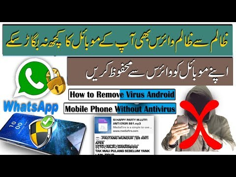How To || Protect Your WhatsApp From Virus || New Method 2019
