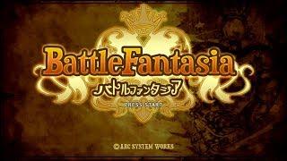 Battle Fantasia, Xbox 360