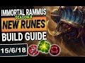 IMMORTAL RAMMUS NEW RUNES BUILD GUIDE | RAMMUS TOP | INSANE DAMAGE | SEASON 8 League of Legends