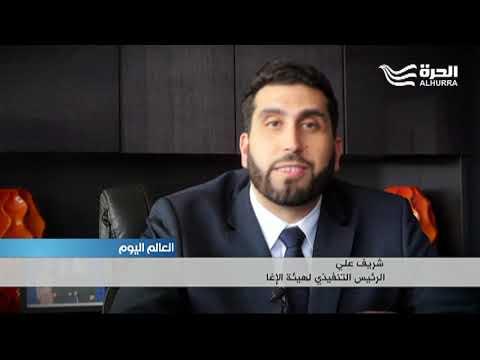 الحرة تتحرى..  أموال هيئة الإغاثة الإسلامية تحت المجهر بسبب تمويل التطرف