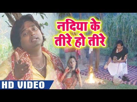 Ratnesh Ratan And Tripry Sakya  Nadiya Ke Tire Ho Tire