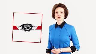 Обучение партнеров International Auto Club.