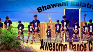 Independence day special dance video 2018 || Bhawani kalatram presents(A. D. C)Awesome Dance Crew||