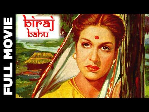 Biraj Bahu│Full Hindi Movie│Bimal Roy, Pran
