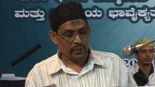 (2/2) Ahmadiyya: Kannada speech by Tamim Abbas Sb at Inter-Religious Peace Conference 2008