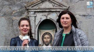 Как найти источник Жизни внутри? Благодарность за ШАНС Жить. Полина и Алеся, Владивосток