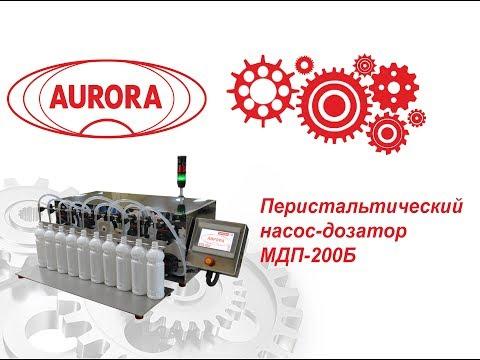 Перистальтический насос - дозатор МДП 200Б Плюс.