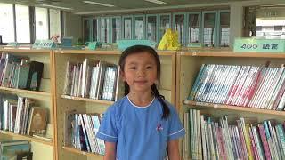 Publication Date: 2018-04-27 | Video Title: 聖公會油塘基顯小學_初小組_弟子規