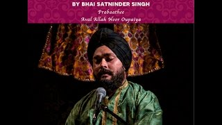 Prabhaathee - Aval Allah Noor Oupaiya - Satninder Singh Bodel