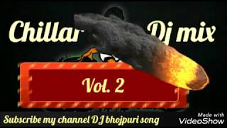 Chilam Chap Part 2 // DJ mix new bolbam dialogue mix // fully hard bass mix // Dj bhojpuri songs