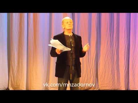 Михаил Задорнов Третье пришествие Путина, часы Пескова и смайлики