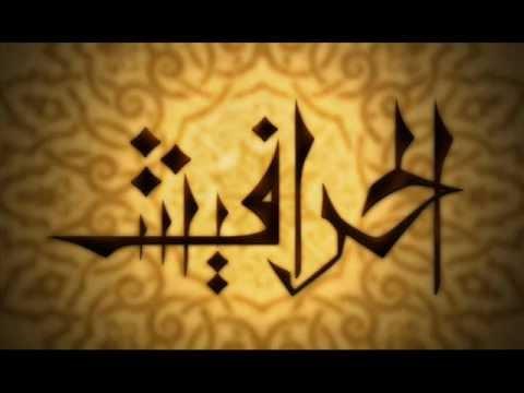 موال مش كل اه بتنحكي ولا كل اه بتنقال.2013