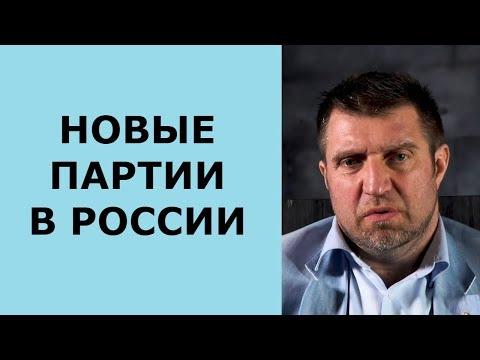 """""""Власть много чего потеряла на этих выборах"""" — Дмитрий Потапенко"""