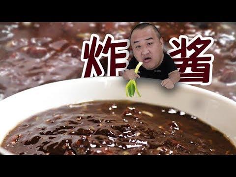【白夜书厨】正宗的老北京炸酱面应该怎么做?这样做美味又易学,关键在炸酱!【Justeatit Official Channel】