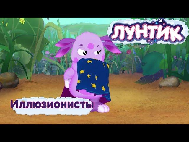 Порно мултик укранский вдео тварин