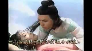 Tien Hac Than Cham thumbnail