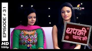 Thapki Pyar Ki - 29th June 2015 - थपकी प्यार की - Full Episode (HD)