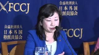 【中継録画】自民・野田聖子前総務会長が会見