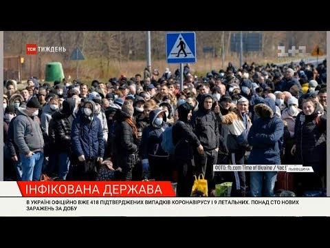 Понад 100 нових заражень за добу: як регіони України вірус випробовує особливо жорстко