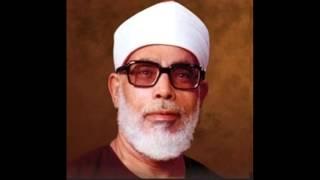 Al-Bayyina: 98