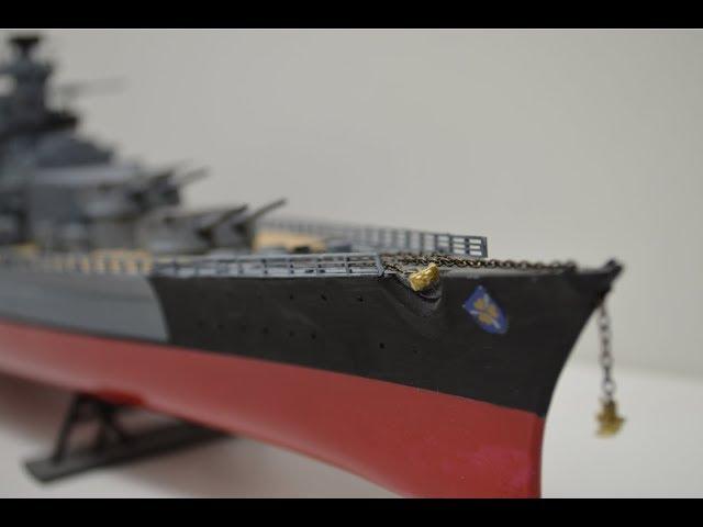 Ускоренная сборка Бисмарк Звезда