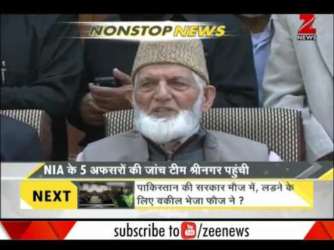 DNA : Non Stop News। 19 May 2017
