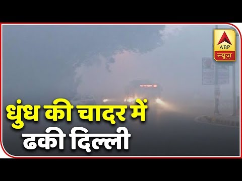 Thick Smog Envelops Delhi As AQI Deteriorates | Super 9 Full | ABP News