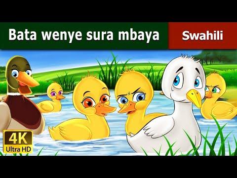 Bata wenye sura mbaya   Hadithi za Kiswahili   Katuni za Kiswahili   Swahili Fairy Tales thumbnail