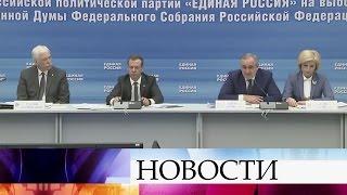 видео Единая Россия официальный сайт Партии      / Кто есть кто