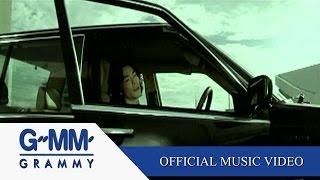 ไม่เป็นไร - BLACKHEAD【OFFICIAL MV】