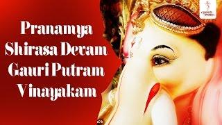 Ganesh Songs - Pranamya Shirasa Devam Gauri Putram Vinayakam by Ajit Kadkade
