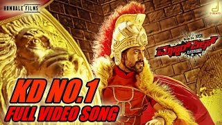 Masterpiece - KD No 1 - Kannada Movie Song Video | Yash | V Harikrishna, Manju Mandavya