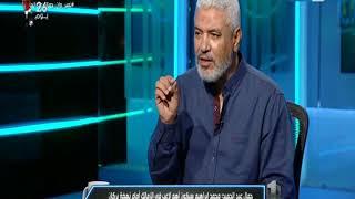 جمال عبد الحميد يعلن تشكيل نادي الزمالك ف النهائي امام نهضة بركان