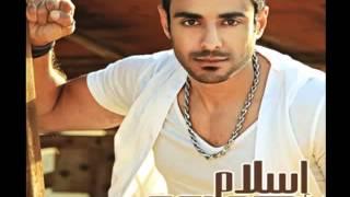 Eslam - Ya Ayesh _ إسلام - يا عايش.FLV