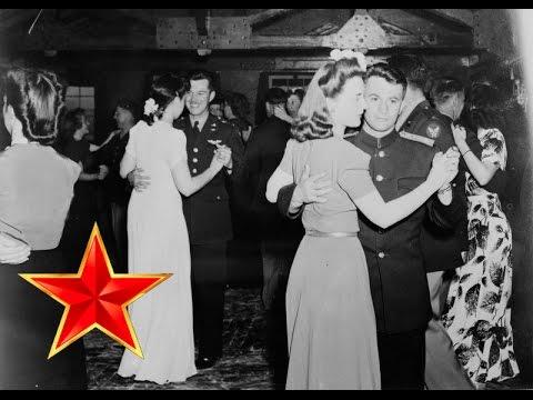 Случайный вальс - Песни военных лет - Лучшие фото - Ночь коротка Спят облака