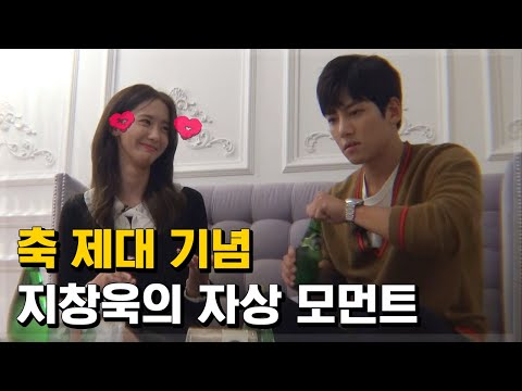 (ENG/SPA/IND) Compilation Of Ji Chang Wook Being Nice To SNSD's Yoon Ah | Taxi | Mix Clip